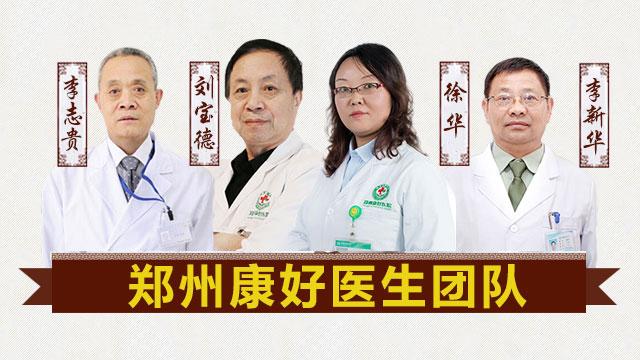 郑州康好癫痫病医院大楼